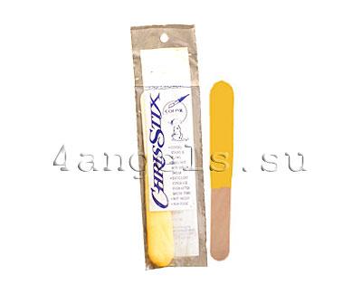 ChrisStix Mustard