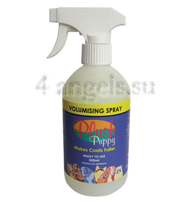 Volumising Spray (sale)