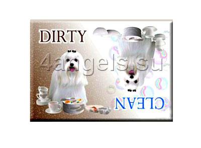 "Магнит ""Maltese Dirty Clean"""