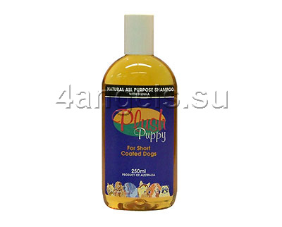 Natural All Purpose Shampoo with Henna