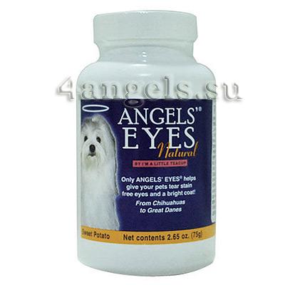Angels Eyes Tear Satin Remover Natural