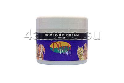 Cover Up Cream