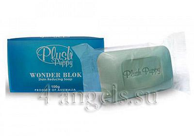 Wonder Blok