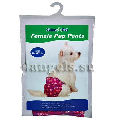 Clean Go Female Wraps (S)