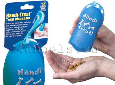 Handi Treat Display (blue)