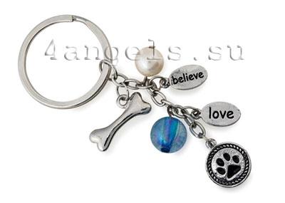 """Брелок для ключей """"Believe - Love"""""""